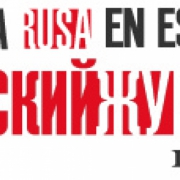 La Revista Rusa en España