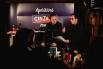 En el bar LA CONFITERIA el cantante David Carabén (Mishima) conversando con David Escamilla. (Mayo 2016) - Ciclo #AperitivosCinzanoCon