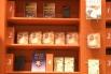 Número 1 en ventas con mi libro ''Els secrets dels carrers de Barcelona'', Libreria Bertrand, Barcelona, 2009